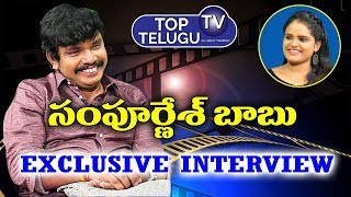 Sampoornesh Babu Exclusive Interview   Kobbari Matta   Telugu Interviews Latest 2019   Top Telugu TV