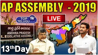 AP Assembly LIVE | 13th Day | Andhra Pradesh Legislative Assembly Live | Telugu News Live Updates