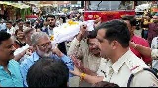 मुख्यमंत्री कमलनाथ की शव यात्रा निकाली | Bjp Protest Against Kamal Nath govt in khandwa