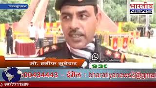 कारगिल दिवस पर जबलपुर में सेना के जवानों ने अपने साथी शहीदों को भावभीनी श्रद्धांजलि अर्पित की। @bn