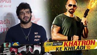 Karan Patel FIRST Reaction On Khatron Ke Khiladi 10 | Rohit shetty