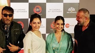 Prasthanam Teaser Launch | Star Cast GRAND ENTRY | Sanjay Dutt, Jackie Shroff, Manisha Koirala