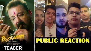 Prasthanam Teaser   PUBLIC REACTION   Sanjay Dutt, Jackie Shroff, Manisha Koirala