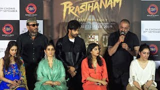 Prasthanam Teaser Launch | Full Event | Sanjay Dutt Jackie Shroff, Manisha Koirala, Ali Fazal