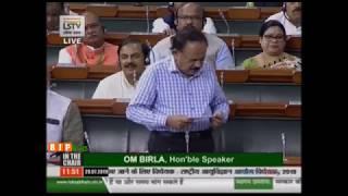 Dr. Harsh Vardhan moves The National Medical Commission Bill, 2019 in Lok Sabha