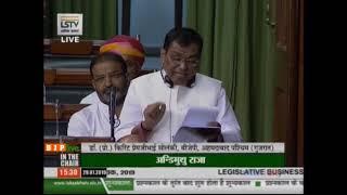 Dr. (Prof.) Kirit Premjibhai Solanki on The National Medical Commission Bill, 2019 in Lok Sabha