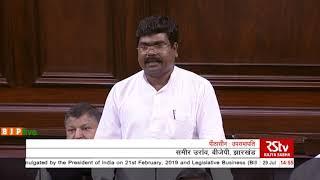 Shri Samir Oraon on The Banning of Unregulated Deposit Schemes Bill, 2019 in Rajya Sabha