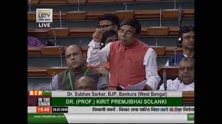 Dr. Subhas Sarkar on The National Medical Commission Bill, 2019 in Lok Sabha