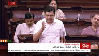 Shri Ashwini Vaishnaw on The Insolvency and Bankruptcy Code (Amendment) Bill, 2019 in Rajya Sabha