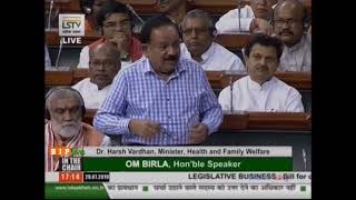 Dr. Harsh Vardhan's reply on The National Medical Commission Bill, 2019 in Lok Sabha