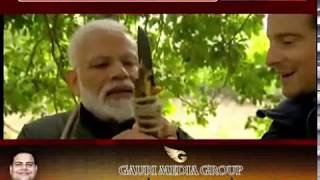 PM Modi To Appear In Special Episode Of Man vs Wild With Bear Grylls