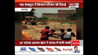 KARNAL में किसान परिवार की पिटाई , वीडियो हुआ वायरल