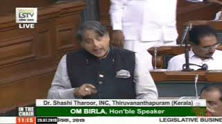 Dr. Shashi Tharoor on the Dam Safety Bill, 2019