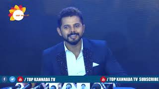 Dhoom Again Kannada Film Teaser launch || Sreesanth