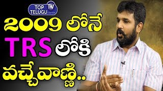 TRS Youth Leader Krishank Comments On TRS Party | Telangana News  | Top Telugu TV