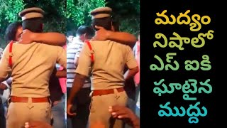 Young Boy Kissed Police On Road in Bonal Celebration | Top Telugu TV