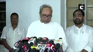 Odisha Secretariat renamed as Lok Seva Bhawan: Naveen Patnaik