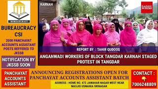 Anganwadi workers of  block Tangdar karnah staged protest In Tangdar