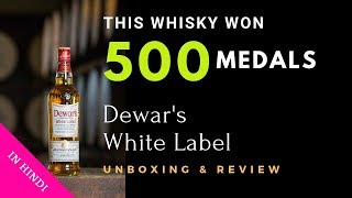 Dewars White Label Unboxing & Review in Hindi | Dewars White Label Whisky Review | Cocktils india