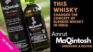 Amrut Maqintosh Whisky Review & Unboxing in Hindi | Maqintosh Whisky | Cocktails India