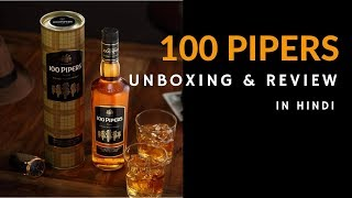 100 Pipers Scotch Whisky Unboxing & Review | 100 Pipers Whisky review | cocktails india