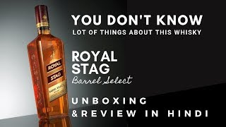 Royal Stag Barrel Select Unboxing & Review in Hindi | RS Barrel Select Whisky | Cocktails india