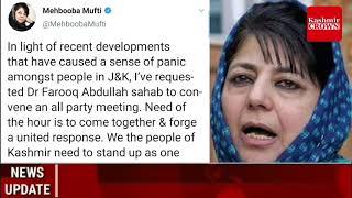 KashmirCrownNewsBulletin  Kashmir Crown Presents Urdu News