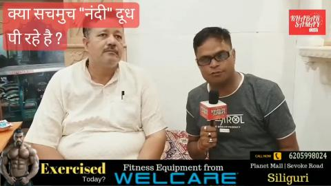 """Is """"Nandi"""" literally drinking milk?? The Khabar Samay team talked to many people in this matter, see"""