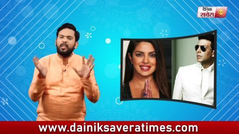 Vyang Da Phera | Elly Mangat | Vada Grewal | Priyanka Chopra | Yograj Singh | Dainik Savera