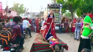 New Dj Rasiya || मेरी एड़ी की धमक डोडो रहिजो रसिया  || Meri Adi Ki dhamak || Bhawar Khatana || Maina