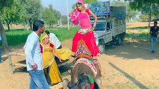 New Rasiya Video song || अगर मगर मत बोल || Latest Rajasthani Full HD Video Song