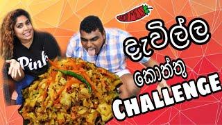 Kottu Challenge with kottulabs
