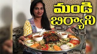 Princess Bavarchi Mandi Biryani | Telugu Food Channels | Food Review Telugu | Top Telugu TV