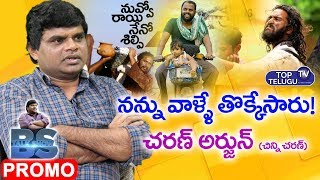 Music Director Charan Arjun ( Chinni Charan ) PROMO | BS Talk Show | Top Telugu TV Interviews