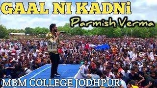 पंजाबी सिंगर Parmish Verma   ने #Jodhpur में मचाया धमाल | Parmish Verma Live Show in Jodhpur