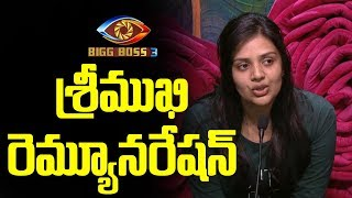 Srimukhi Remuneration for Bigg Boss Telugu 3 Show   Top Telugu TV video -  id 3618979c7d33c0 - Veblr Mobile