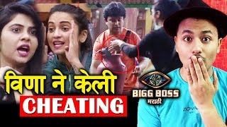 Veena Jagtap CAUGHT Cheating In Task | Captaincy Task | Bigg Boss Marathi 2 Latest Update