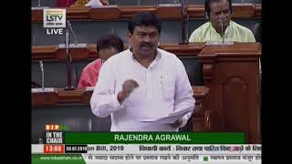 Shri Ajay (Teni) Misra on The Consumer Protection Bill, 2019 in Lok Sabha