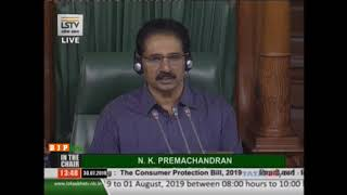 Smt. Aparajita Sarangi on The Consumer Protection Bill, 2019 in Lok Sabha: 30.07.2019