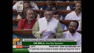 Shri Santosh Kumar Gangwar moves The Code on Wages,2019 in Lok Sabha