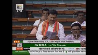 Shri Vijay Kumar Dubey raising 'Matters of Urgent Public Importance' in Lok Sabha: 30.07.2019