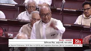 Digvijaya Singh's Remarks | Muslim Women Protection of Rights on Marriage Bill 2019