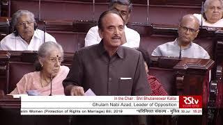 Ghulam Nabi Azad, Leader of Opposition in Rajya Sabha, on Triple Talaq Bill