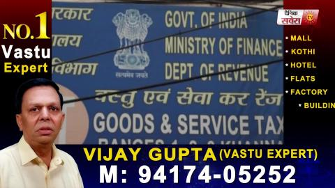 Khanna में रिश्वत लेते GST अधिकारी को CBI ने किया काबू