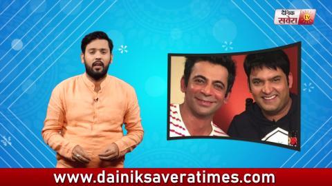Vyang Da Phera | Amrinder Gill | Diljit Dosanjh | Sidhu Mosse Wala | Dainik Savera