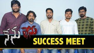 Nenulenu Movie Success Meet | Harshit | Ramu Kumar | Bhavani HD Movies