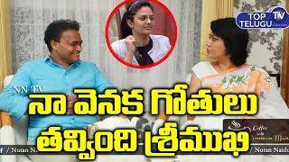 Hema About Srimukhi Beahavior In Bigg Boss House   Hema Interview   Bigg Boss Telugu Season 3