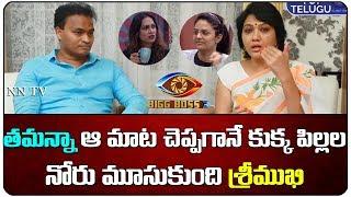 Hema About Tamanna Simhadri Support to Mahesh Vitta | Bigg Boss Telugu Season 3 | Top Telugu TV