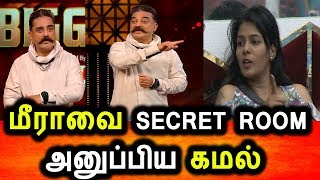 BIGG BOSS TAMIL 3|28th JULY 2019 PROMO 2|DAY 35|BIGG BOSS TAMIL 3 LIVE|Meera In Secret Room