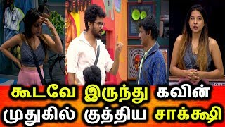 BIGG BOSS TAMIL 3|29th JULY 2019 PROMO 2|DAY 36|BIGG BOSS TAMIL 3 LIVE|Sakshi VS Kavin Fight